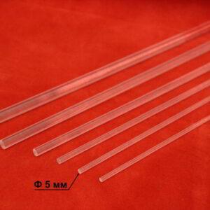 Палочка кварцевая 5 мм.